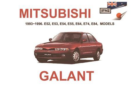 download car manuals 1989 mitsubishi chariot on board diagnostic system service manual 1992 mitsubishi galant repair manual download kia rio 2012 owners manual pdf