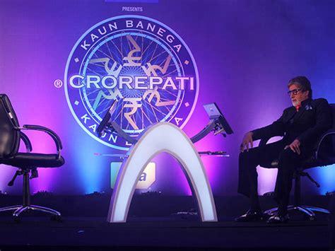 Nerve Racking Or Wracking by Kaun Banega Crorepati Nerve Wracking For Amitabh Bachchan