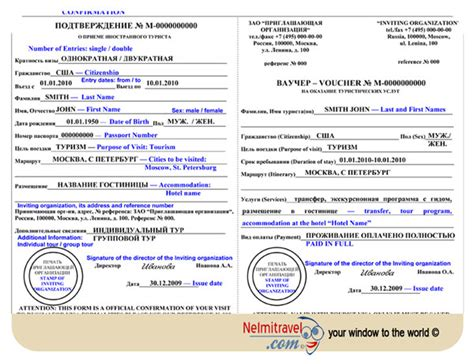 Russian Visa Letter Russian Visa Support Letter And Information