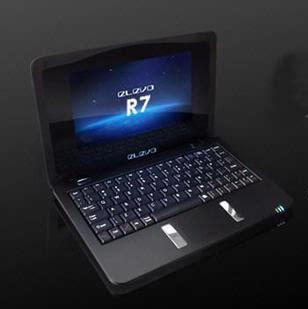 Keyboard 1 Jutaan netbook 1 jutaan karya anak bangsa catatan teknologi