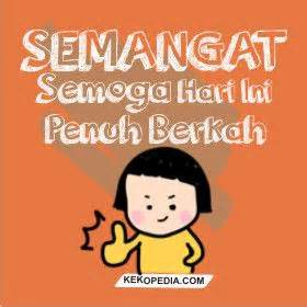 17 best images about semangat on each day birthdays and happy