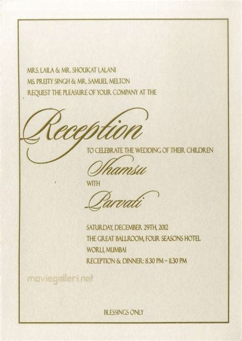 amazing wedding invitation card invitation cards of