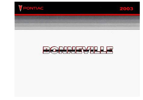 2003 Pontiac Bonneville Owners Manual Just Give Me The