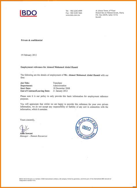 certification letter exle 7 certificate of employment format homed