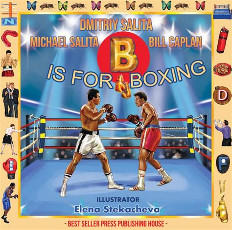 the boxer within books dmitriy salita publishes children s book quot b is for boxing quot