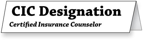 ais insurance designation education cic