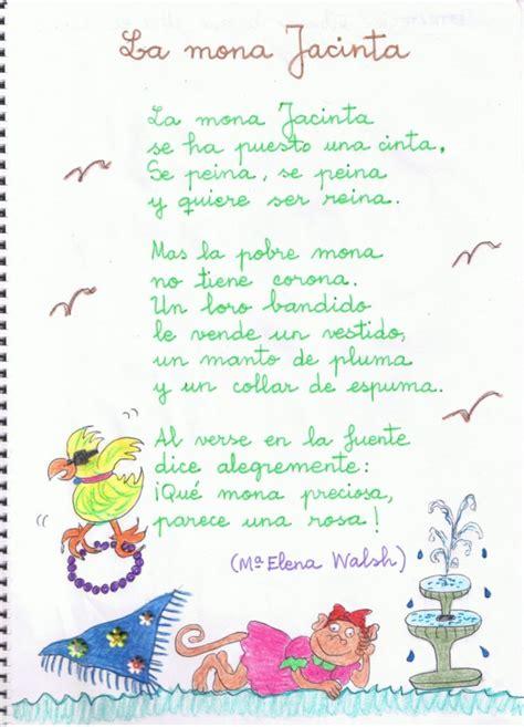 imagenes sensoriales poesia infantil poemas infantiles de oto 241 o y verano para ni 241 os en im 225 genes