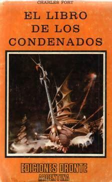 libro condenado por desconfiado el libros de ovnis alquimia criptozoologia misterios enigmas ciudades perdidas atlantida
