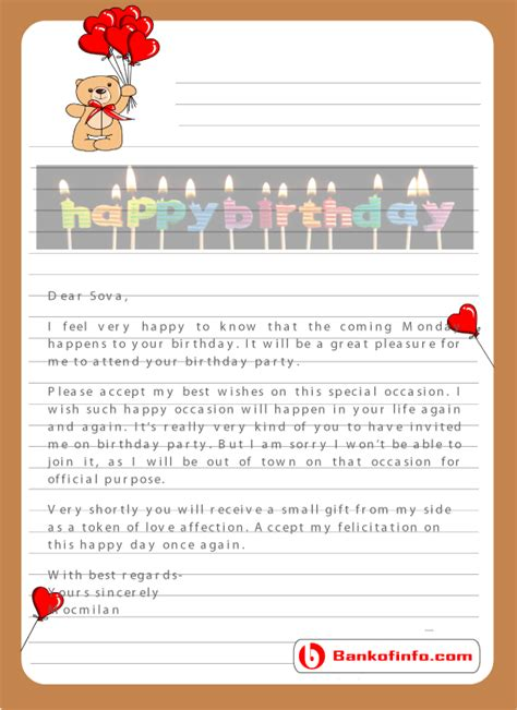 birthday letter template here we provide all types birthday letter sle format