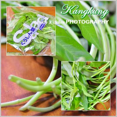 Bawang Goreng 100gram e na lovely kitchen gt kangkung goreng belacan udang
