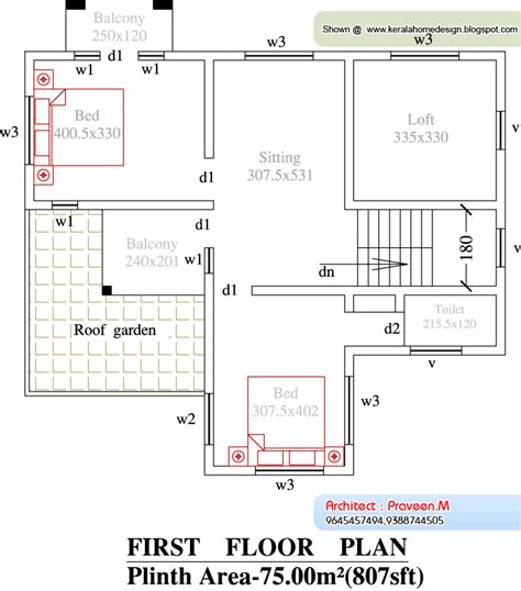 kerala home design first floor plan kerala home plan and elevation 2367 sq ft kerala