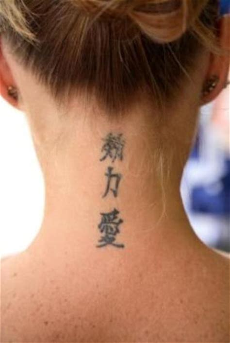 tattoo designs on neck for female 34 neck tattoos designs for women