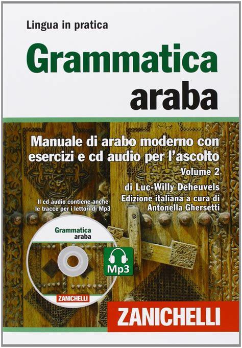 libreria bonomo bologna dizionario arabo italiano traini pdf