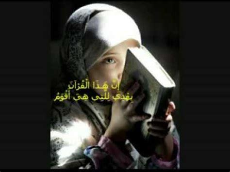 download mp3 ar rahman muhammad taha surah ar rahman 1 mohammed taha al junaid youtube