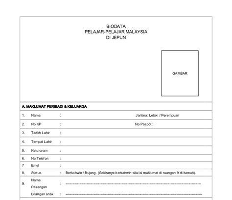 format biodata tokoh contoh biodata diri pelajar sekolah rendah erectronic