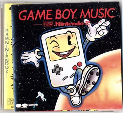 game boy mod music game boy music g s m nintendo 2 soundtrack from game
