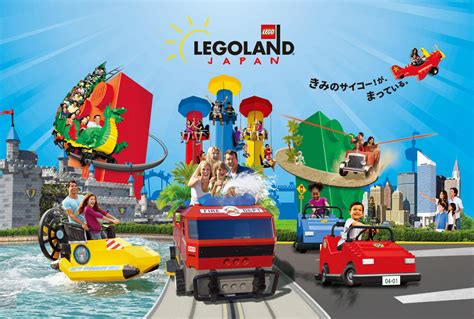 theme hotel for pc legoland 174 japan bus night bus booking in japan willer