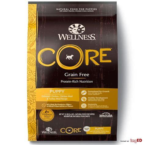 wellness grain free puppy wellness grain free puppy food chicken turkey 12 pound bag
