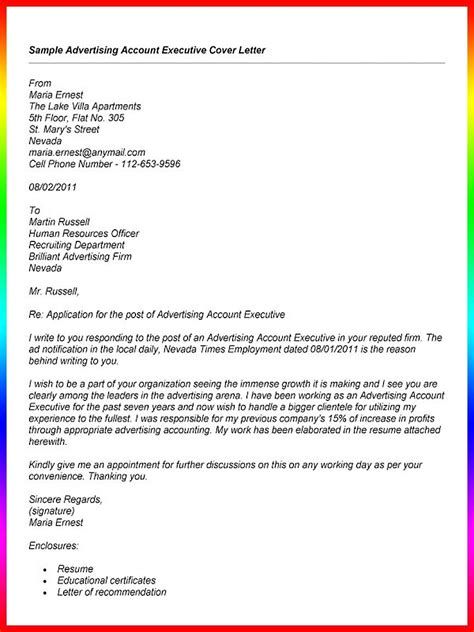 salary cover letter sle cover letter with salary expectation january 2013