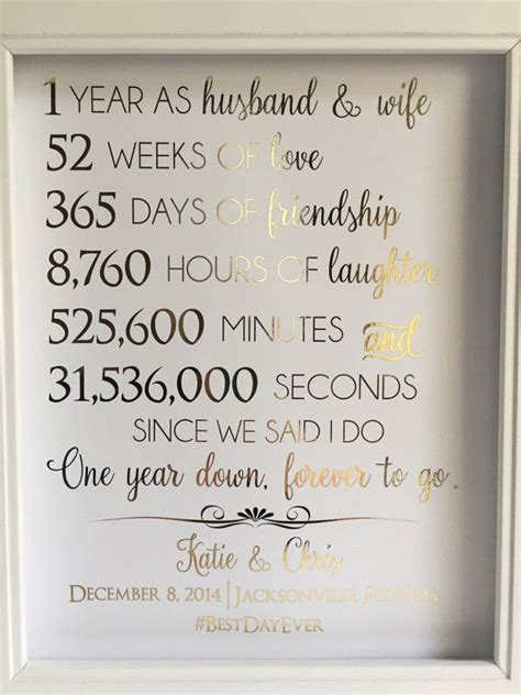 Gold Foil Print First 1st Anniversary Gift For By