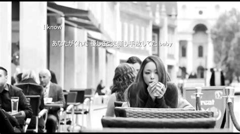 namie amuro love story lyrics love story 安室奈美恵 pv無料視聴 音楽動画 muzix
