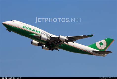 b 16401 boeing 747 45e bdsf air cargo andre giam jetphotos