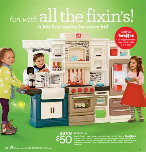 Step2 Great Gourmet Kitchen Set Neutral by The Great Big Toys Quot R Quot Us Book Of Awwwesome Is Back Step2