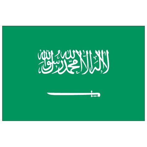 Arabic Flag Set 3in1 saudi arabia vector flag at vectorportal