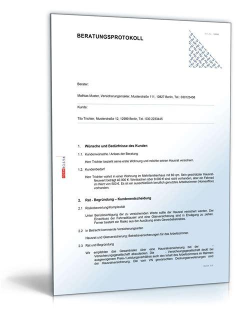 inventarliste wohnung beratungsprotokoll versicherungsvermittlung muster zum