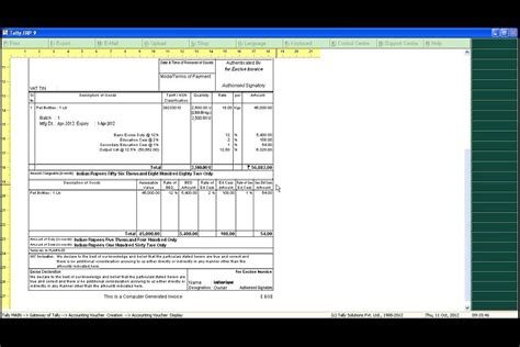 excel format excise invoice how to create excise invoice in tally 2 xvid 001 youtube