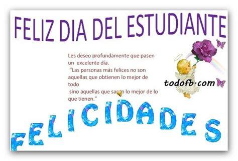 Imagenes Feliz Dia Del Estudiante | feliz dia del estudiante frases