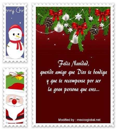 bonitos saludos de navidad para amigos mensajes bonitos de feliz navidad saludos de feliz navidad