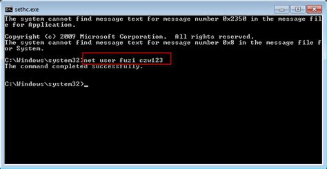resetting windows vista password command prompt how to reset windows 7 admin password using command prompt