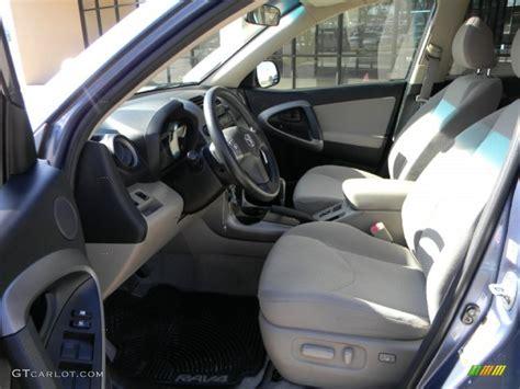 Toyota Rav4 2006 Interior by Toyota Rav4 2006 Interior Www Imgkid The Image Kid Has It