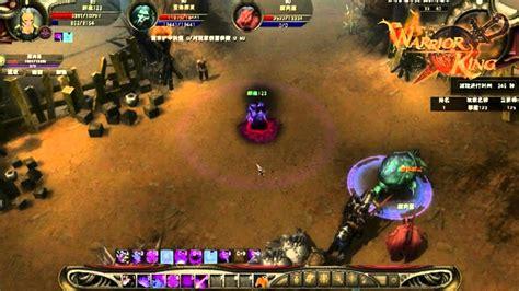 warrior king online wk online game trailer gameplay