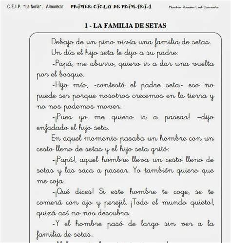 lectura y redaccin ejercicios y teora sobre lengua espaola el patio de gemma 235 lectura eficaz