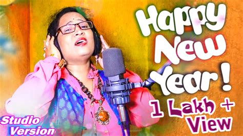 happy new year odia new song new year special by