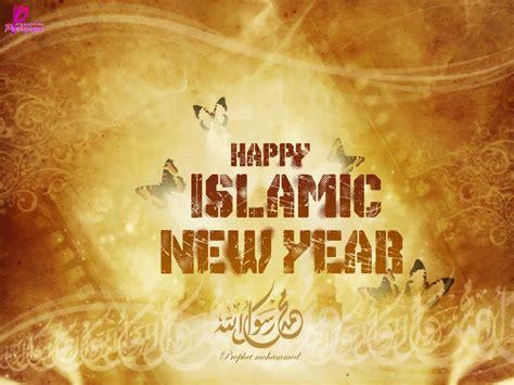 wallpaper bergerak tahun 2015 koleksi gambar animasi bergerak dp bbm tahun baru islam
