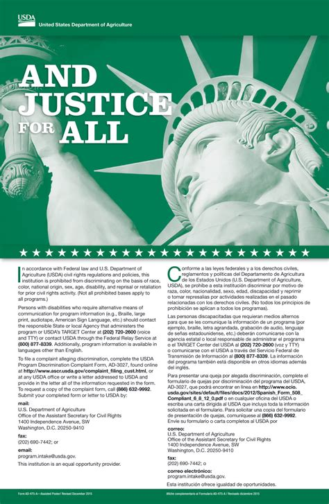 Justice Not For All downloadable tda publications