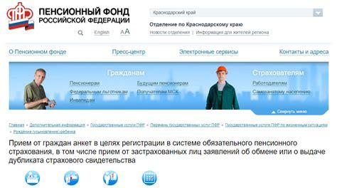 График работы 7.7 в москве