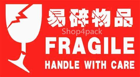 Stiker Fragile Ukuran 4 9 X 2 4 Cm 100 warning fragile sticker 9cm x 5 end 7 19 2019 11 05 am