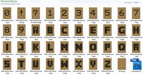 printable minecraft alphabet image gallery minecraft alphabet