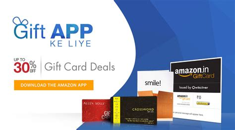 Amazon Gift Card Apps - upto 30 off on gift cards deals amazon app hot deals online forum at desidime