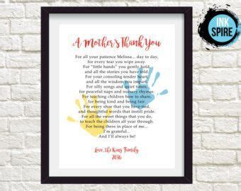 daycare provider christmas present personalized daycare provider gifts for by printsinspired daycare gifts daycare