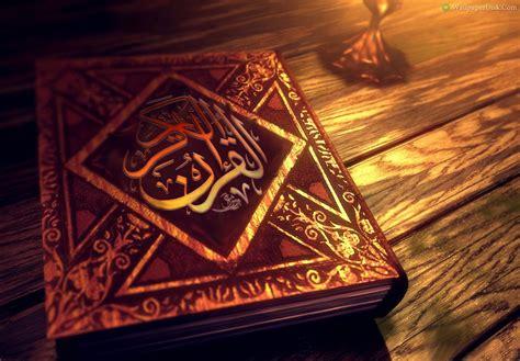 uloom al quran  rightful recital