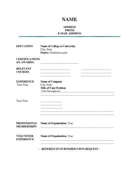 Free Printable Resume Forms blank resume template pdf health symptoms and cure