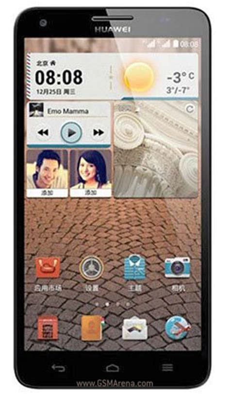 Hp Huawei Honor 3x G750 huawei honor 3x g750 pictures official photos