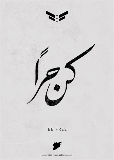 arabic writing tattoo visual arabic pinte