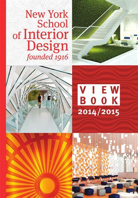 new york school of interior design nysid viewbook 2014 2015 by new york school of interior