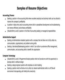 sle objective free data entry supervisor resume